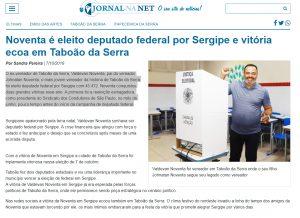 Eleição de Valdevan Noventa repercute na mídia